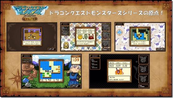Dragon-Quest-Monsters-Terry's-Wonderland-Retro-Siliconera (3)
