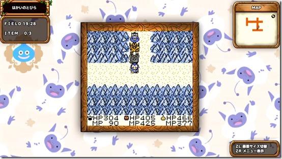Dragon-Quest-Monsters-Terry's-Wonderland-Retro-Siliconera (6)