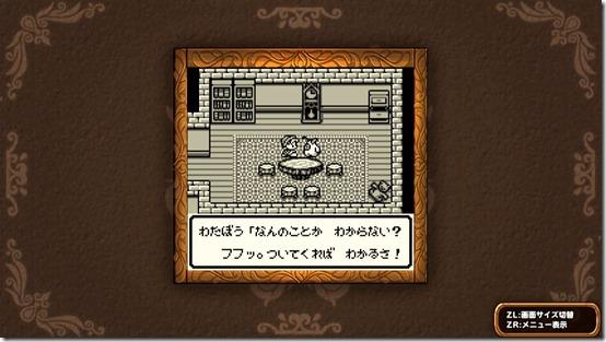 Dragon-Quest-Monsters-Terry's-Wonderland-Retro-Siliconera (7)