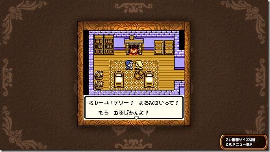 Dragon-Quest-Monsters-Terry's-Wonderland-Retro-Siliconera (8)