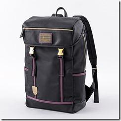 byleth bag 1