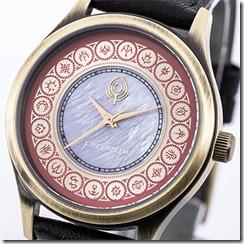 byleth watch 2