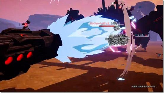 daemon x machina boss weapons