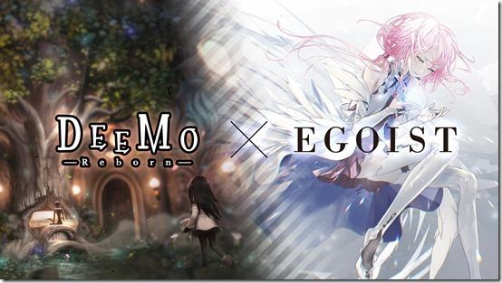 egoist 1