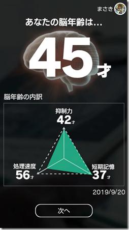 kawashima 15