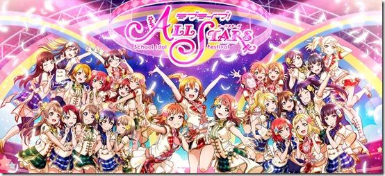 love live school idol festival all stars english