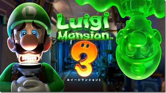 luigi's mansion 3 1