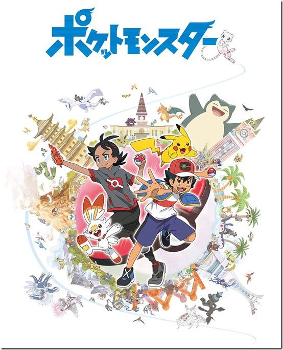 pokemon anime 2
