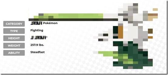 pokemon sword and shield mystery pokemon
