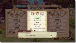 ryza update 6