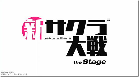 sakura stage 1