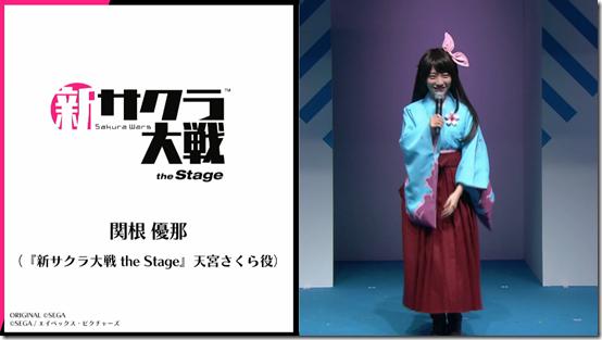 sakura stage 2