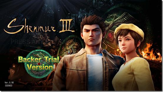 shenmue iii trial version