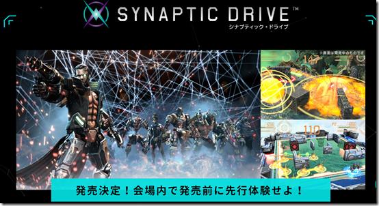 synaptic drive 1