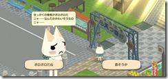 toro and puzzle 3