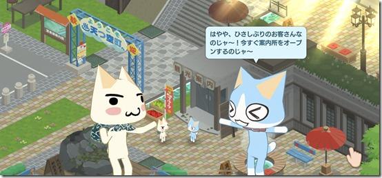 toro and puzzle 4