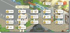 toro and puzzle 7