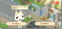 toro and puzzle 8