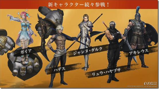 warriors orochi 4 ultimate 2