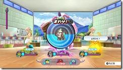 yokai watch 1 switch 15