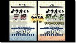 yokai watch 1 switch 19