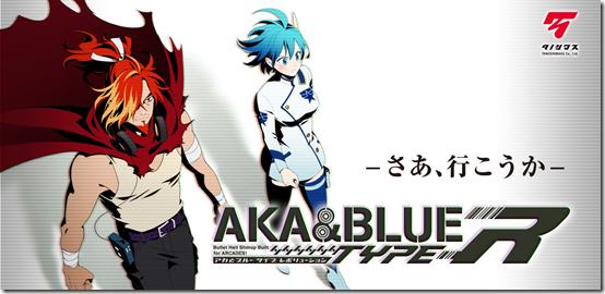 aka to blue r