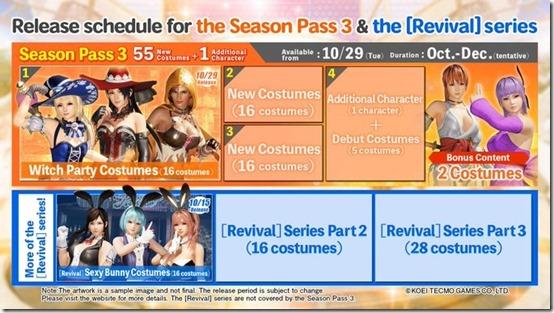 dead or alive 6 season pass 3 3