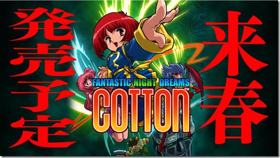 fantastic cotton 1