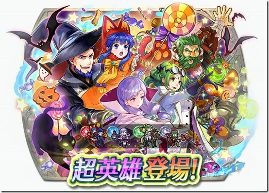halloween 2019 1