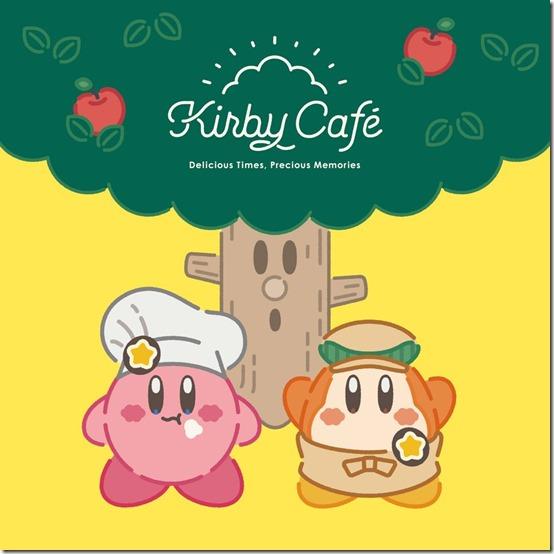 kirby cafe 3