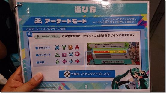 megamix buttons 1