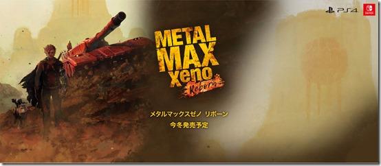 metal max xeno reborn 1
