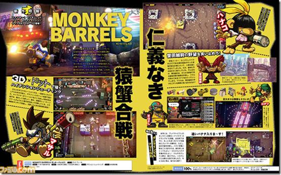 monkey barrels 4