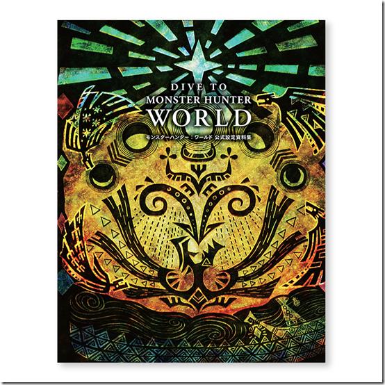 monster hunter world artbook