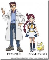 pokemon anime professor sakuragi