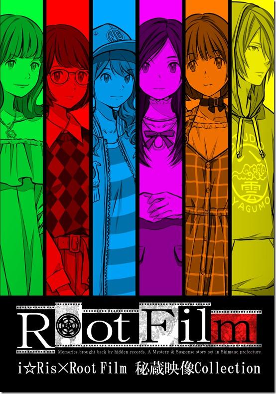 root film 14