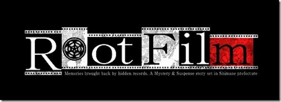 root film 1