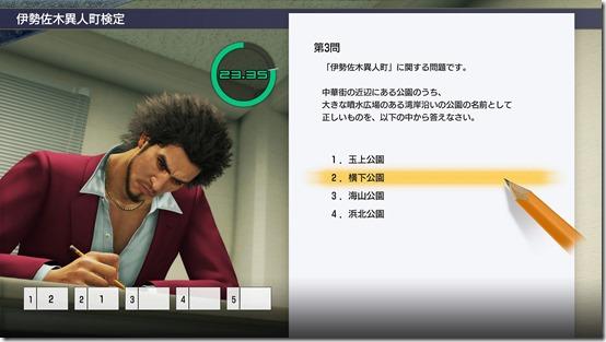 yakuza stats 4