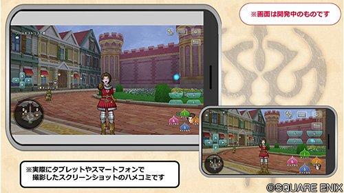 Dragon Quest X Browser Version 2