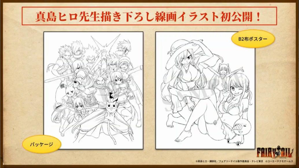 Hiro Mashima Illustrations