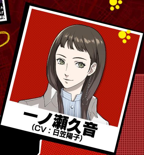 Persona 5 Scramble Sendai