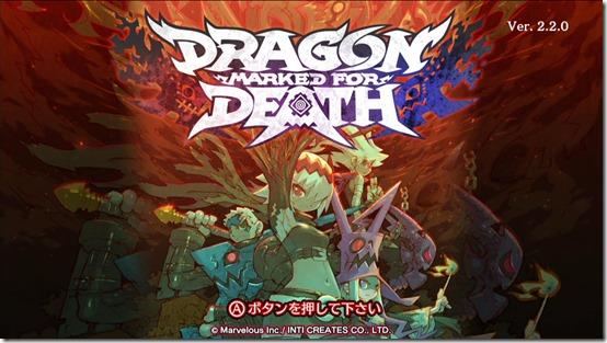 dragon mfd delay 3
