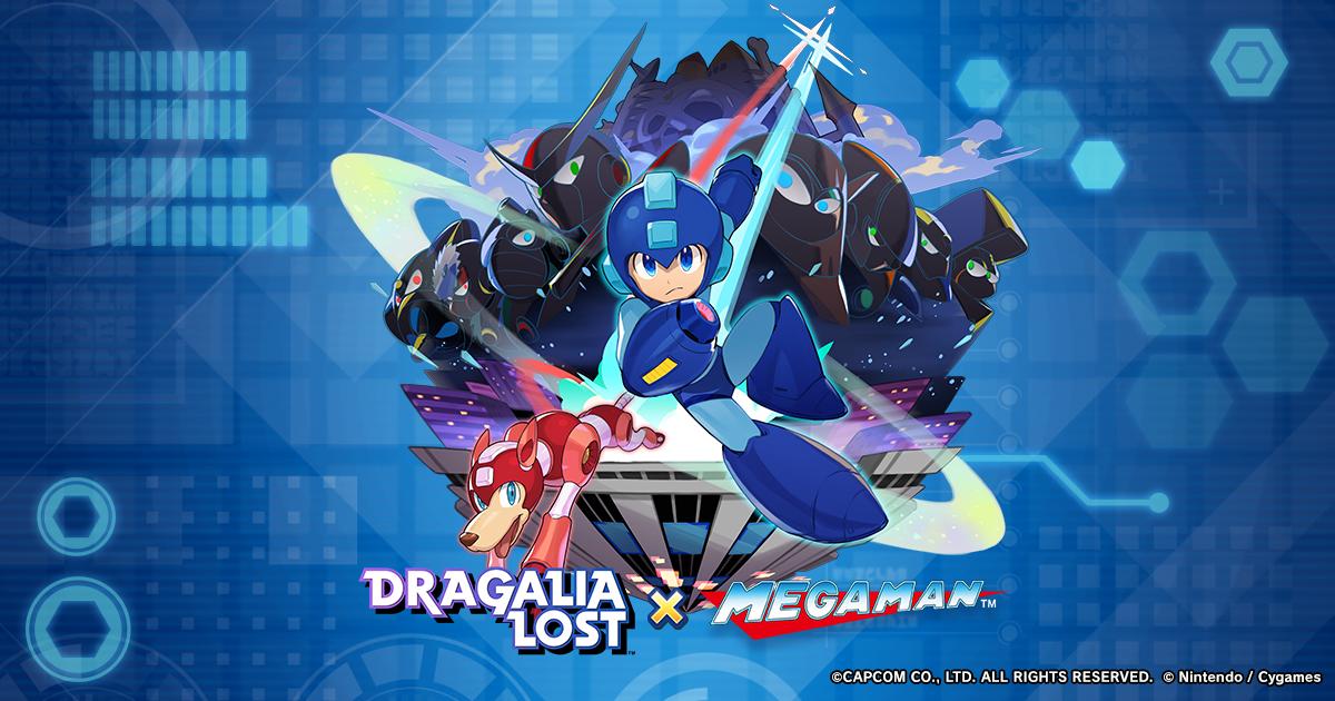 mega man dragalia lost event 3