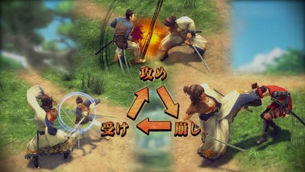 way of the samurai gaiden