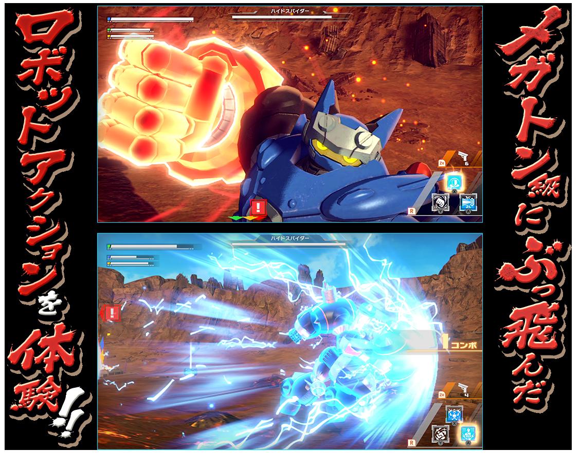 Megaton Musashi Jump Festa 2020