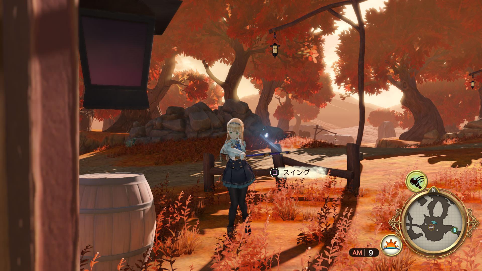Atelier Ryza Update DLC