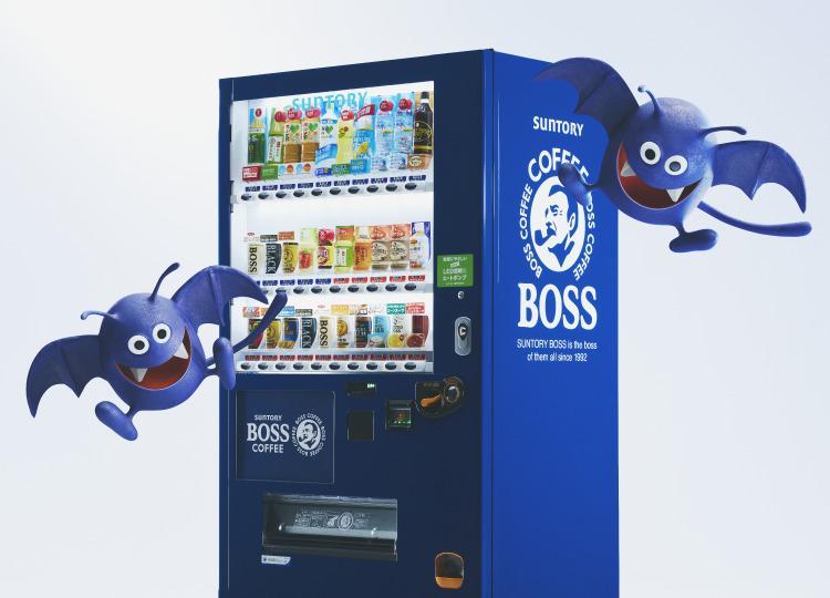 Dragon Quest Walk vending machine