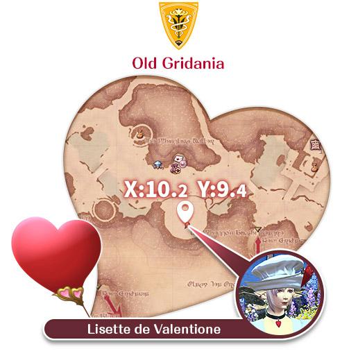 Final Fantasy XIV Valentione's Day 2020