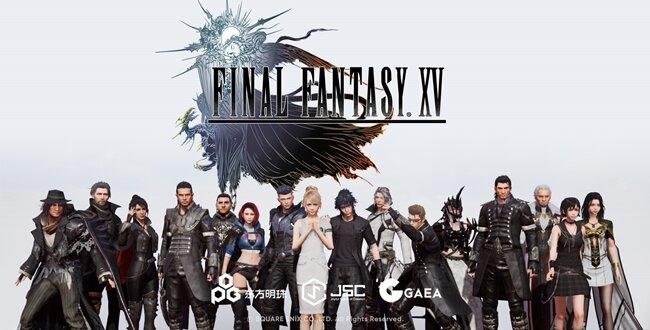 Final Fantasy XV Mobile MMORPG