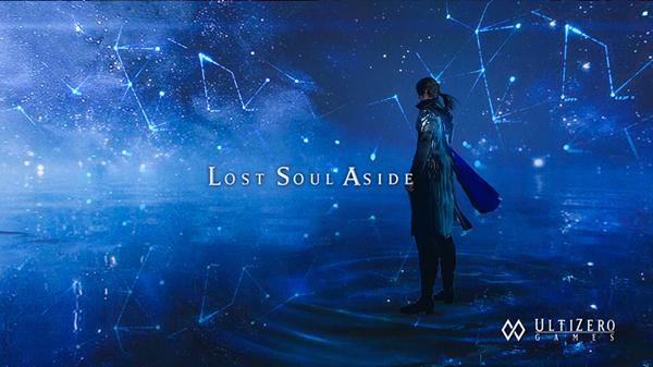 Lost Soul Aside 2020 Release